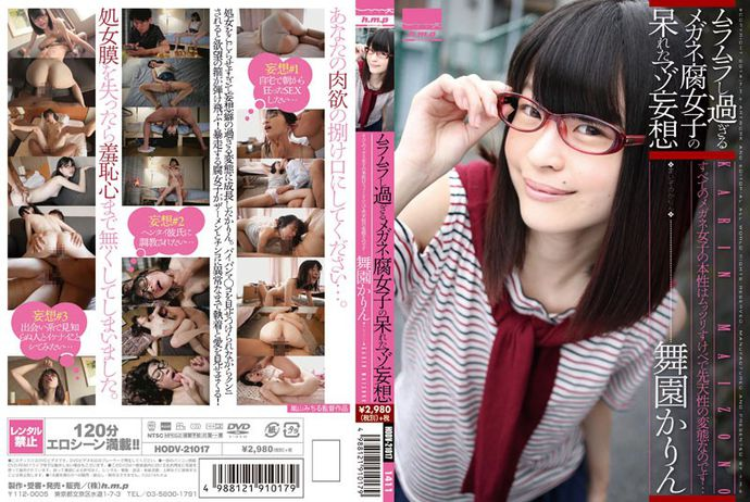 [HODV21017] Wildly Masochistic Delusions of An Overly Horny Fangirl With Glasses