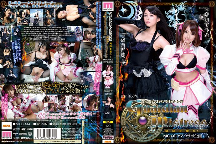 [MIRD144] Guardian Mistress – Protect Me, Girls! – A MOODYZ Collaboration Variety Show