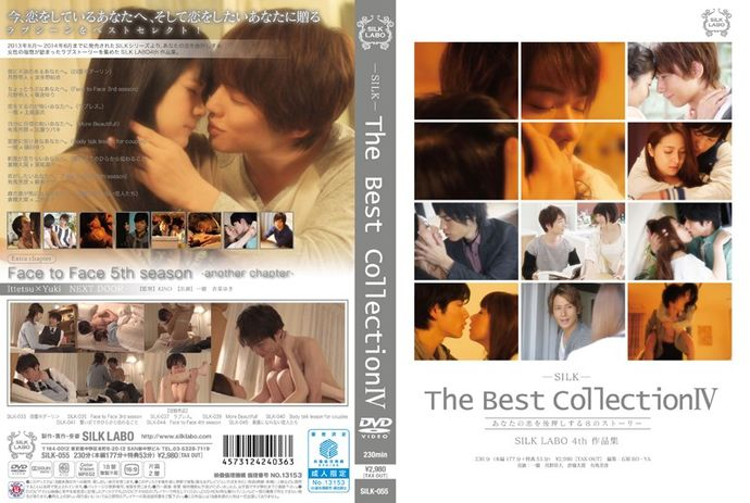 [SILK055] The Best Collection 4