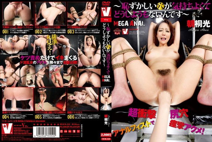 [VICD252] MEGA ANAL – I'm Ashamed but Your Dick Feels Good in my Ass – Akari Asagiri