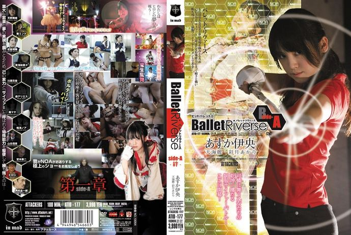 [ATID177] Ballet Riverse SIDE A -TIED-