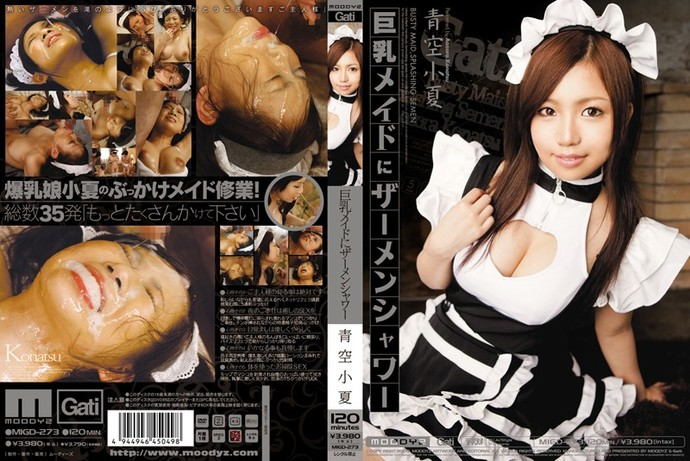 [migd273] Semen Shower To The Maid With Big Tits Konatsu Aosora