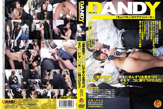 [DANDY374] Spotted masturbating on the train by a schoolgirl, but she strips naked and rubs her vagina on his cock? vol. 1