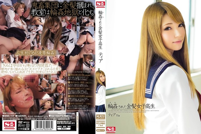 [SNIS117] Blonde Schoolgirl Tia Gets Gang Banged