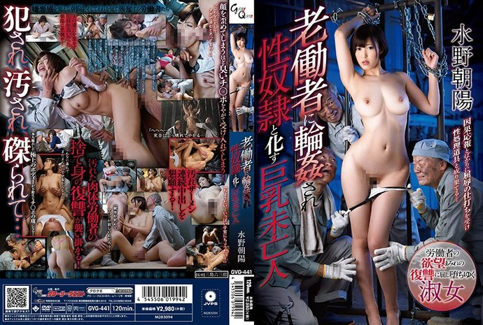 [GVG441] A Big Tits Widow Gets Gang Bang Raped By Some Dirty Old Men And Turned Into Their Sex Slave Asahi Mizuno