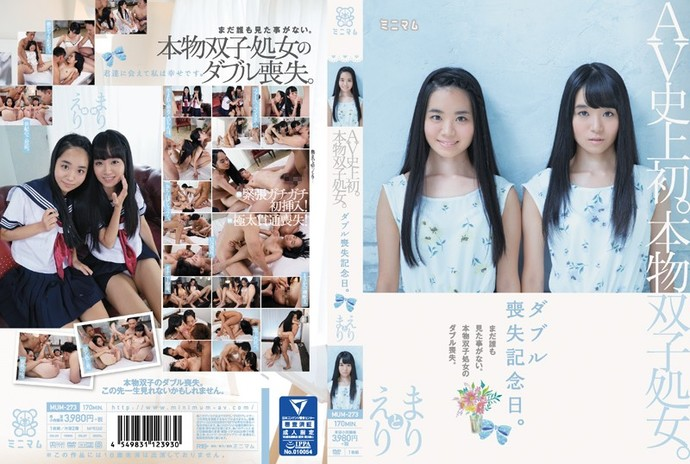 [MUM273] The First Ever In AV History Real Virgin Twins Double Deflowering Commemoration Mari & Eri