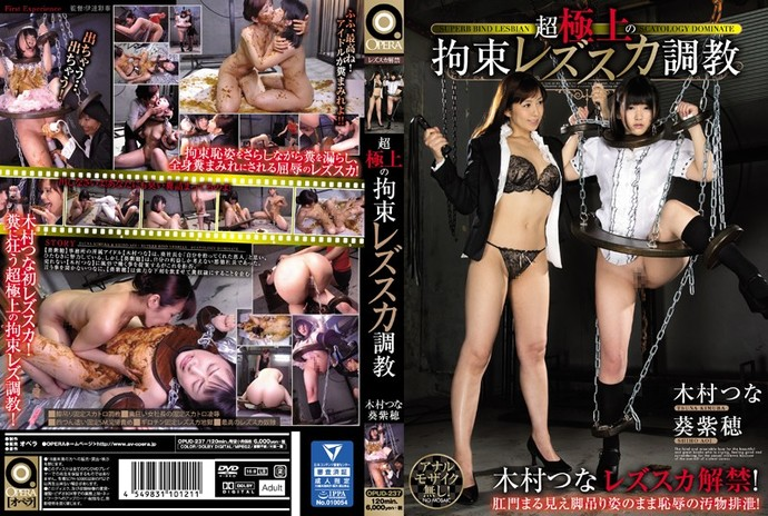 [OPUD237] Tied Up at a Super High Level: The Lesbian Scat Training of Tsuna Kimura and Shiho Aoi