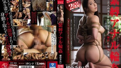 JUX-911 Tied-Up Anal Gang Bang. The Wife Who Sacrificed Herself For Her Husband's Comedy Career Mirei Yokoyama