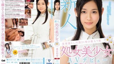 MIGD-728 A Fresh Face A Sheltered Girl Who Lives At Home And Has A 9PM Curfew A Beautiful Girl Virgin Makes Her AV Debut Hatsune Mashiro