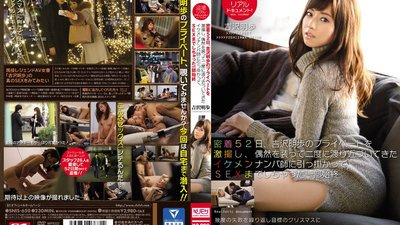 SNIS-650 Real Peeping On Film! Extreme, Intimate Footage Of Akiho Yoshizawa 's Private Life For 52 Days, And Caught Her Nailing A Pick Up Artist Twist - With Every Detail Captured For Your Pleasu