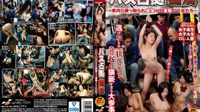 NHDTA-818 Bus-Only Molester ~The Girls Who Go For A Ride Better Be Ready For Some Torture & Rape~