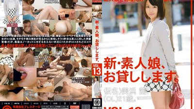 CHN-026 New We Lend Out Amateur Girls. vol. 13