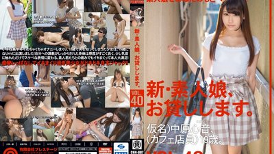 CHN-087 New We Lend Out Amateur Girls. vol. 40