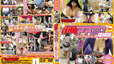 RCT-448 The Erotic Happenings Of Moms In Town, The Street Corner Mommy's Erotic Expedition Party vol. 1