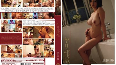 EBOD-288 Peeping Into An Apartment That Has Constant Male Visitors. Sex Room. Saki Okuda