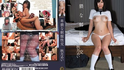 EBOD-215 Dirty Little Schoolgirl Sluts Mei Akitsuna
