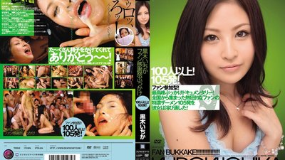 IPTD-524 Ichika Kuroki Fan Thanksgiving Day Bukkake