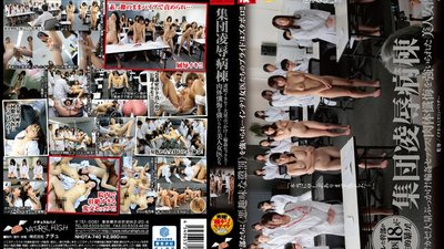 NHDTA-740 Group Violation Ward. Continuous Orgasms! Massive Bukkake! Gang Banging! Beautiful Female Doctors Are Forced To Pay With Their Bodies