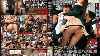 UMAD-082 A Group Of Bus Molesters Targets Girls I Stockings! Their Victims Lose Their Minds With Terror And Pleasure As They Cum Over And Over Again, And Transform Into Total Sluts!