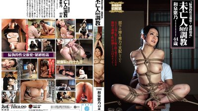 RBD-038 A Widow In Domesticated Training Forcible Paranoid Sex And S&M Adultery Starring Shino Izumi