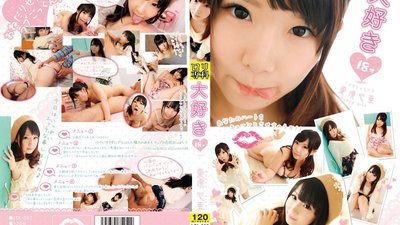 LOL-052 Teen Special Course - I Love 18 Year Olds - Kokoa Aisu