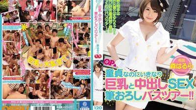 PPPD-401 Cherry Boy Loses His Virginity By A Busty MILF! Harura Mori