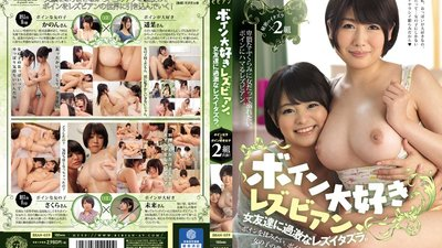 BBAN-059 Titty-Loving Lesbian Plays Extreme Lesbian Pranks On Her Girlfriends