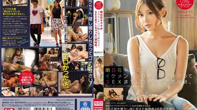 SNIS-531 Real Secretly Filmed Documentary! How Kirara Asuka Was Picked Up By A Handsome Pick-Up Master And Ended Up Having Sex.
