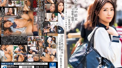 XVSR-239 Twisted Love's End ~The Moment of Heartbreak~ Nana Hasegawa