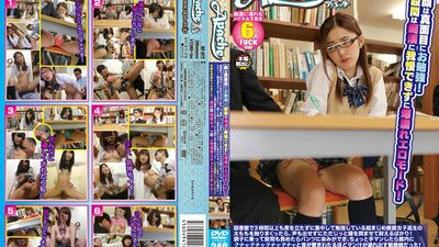 AP-072 The study of understanding people nature through their face! Nether regions kick into erotic mode as they can't resist molesters! In the library glasses wearing studious girls don't l