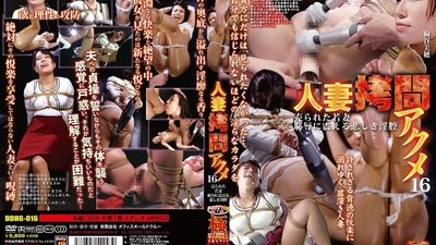 DDHG-016 Married Woman's Torture Acme 16. The Young Wife Who Was Sold. The Tragic Pussy Trembles In Shame. Miho Kiritani