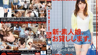 CHN-136 New: We Lend Out Amateur Girls. VOL. 65 Runa Goto