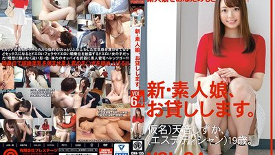 CHN-135 All New We Lend Out Amateur Girls. VOL.64 Shizuka Amane