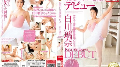 MKMP-152 A Real Life Ballet Instructor In Her AV Debut!! Rina Shirakawa