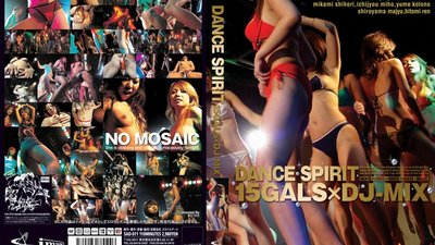 SAD-011 DANCE SPIRIT -15GALS&DJ-MIX-