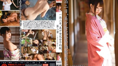 ABP-092 1 Night 2 Days - Beautiful Girl Is Booked. Part 2 - The Case Of Moe Izumi -