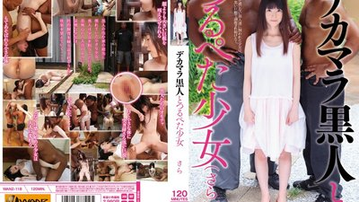 WANZ-118 Big Cock Black Man With Smooth & Flat Barely Legal Girl Sara