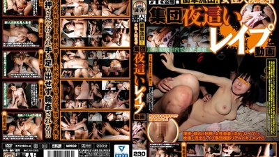 KUNI-055 Amateur Voyeurism Bribe Video, Shocking Leak! A Female Hospital Patient Gets Rough Sex In A Group Night Visit
