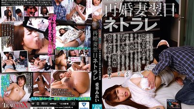 TRUM-015 Real Story Recreated Cuckold Drama Husband's Kids Found Out About Wife's Secret, Remarried Wife Cuckolds Day After Wedding Mirei Aika