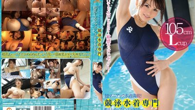 BF-246 Super Swimsuit Maniacs! Competitive Swimsuits Busty L-Cup Instructor Anri Okita