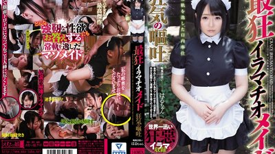 MISM-105 Craziest Deep Throat Maid Crazed Vomiting