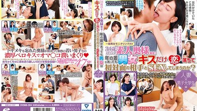 DVDMS-304 A Normal Boys And Girls Focus Group AV Amateur Housewives Over The Age Of 34 Only! Even Though She Might Be Older, Can A Man And Woman Fall In Love And Fuck With Just A Kiss? When These Two