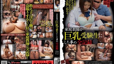 GVG-717 A Full Record Of What This Private Tutor Did To His Big Tits Student Kaede Asahi