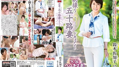 JRZD-824 Entering The Biz at 50! Sachi Suzuki
