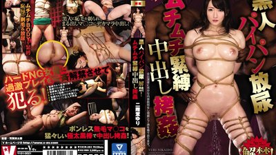 VICD-384 She's Lifted Her Ban On Black Cock Shaved Pussy Golden Shower Sex! A Voluptuous S&M Creampie Rape Yuri Nikaido