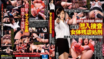 DPHD-017 HYPER DELICIOUS AWABI Vol. 17. Cruel Search and Destroy Mission. A Tall Athlete Gets Her Body Drugged Up and Desecrated! Yuno Kumamiya