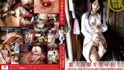 SY-177 Creampies With Amateurs In A Tiny Room 177 Tsubomi The Married Woman 28 Years Old Sensual Breast Milk Squirting Titties (Rude And Crude) A Breast Milk Squirting Housewife With A Baby Face Tsubo