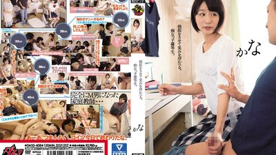 DASD-408 Show Her An Erection And She'll Give You A Smile An Honor Student Slut Kana Kana Manaka