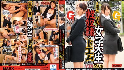 MRXD-074 She's Good And Growing! G Cup Colossal Tits! These 2 Seriously Studious Job-Hunting College Girl Babes Were Lured With The Prospect Of Work Into Sex Slavery A Maso Hiring Exam VTR Minori