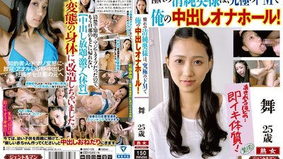 "GENT-126 My Favorite Innocent Housewife Is The Ultimate Maso Creampie Cum Bucket! ""I'm Ready To Abandon My Husband And Child And Become Your Sex Toys"" Mai, Age 25"